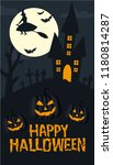 happy halloween text banner | Shutterstock .eps vector #1180814287