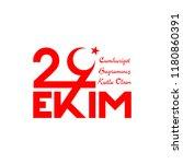 october 29 republic day turkey. ... | Shutterstock .eps vector #1180860391