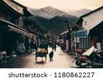 dali  china   dec 5  street...   Shutterstock . vector #1180862227