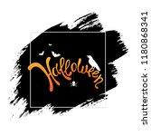 halloween black blot poster... | Shutterstock .eps vector #1180868341