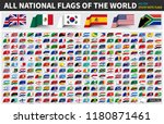 all official national flags of... | Shutterstock .eps vector #1180871461