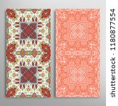 vertical seamless patterns set  ... | Shutterstock .eps vector #1180877554