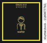 waiter sketch vector icon