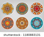 decorative round ornaments set  ... | Shutterstock .eps vector #1180883131