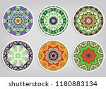 decorative round ornaments set  ... | Shutterstock .eps vector #1180883134