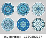 decorative round ornaments set  ... | Shutterstock .eps vector #1180883137