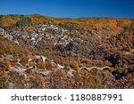 zagori region  greece. the... | Shutterstock . vector #1180887991