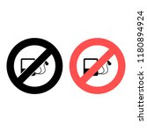 music player ban  prohibition...