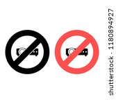 projector ban  prohibition icon....