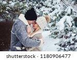 winter portrait of romantic... | Shutterstock . vector #1180906477