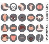 human nose  ear  mouth mustache ... | Shutterstock .eps vector #1180914397