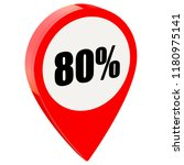 80 percent off on glossy red... | Shutterstock . vector #1180975141