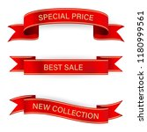 sale price banner and tag... | Shutterstock .eps vector #1180999561