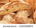 country bread in the market | Shutterstock . vector #1181008894