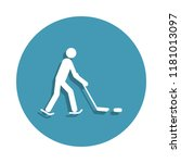 silhouette ice hockey icon in...