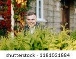 portrait of a stylish...   Shutterstock . vector #1181021884