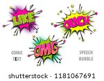like ouch omg pop art style set ... | Shutterstock .eps vector #1181067691