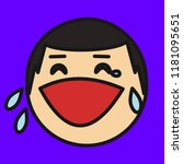 emoji with guy whos face is... | Shutterstock .eps vector #1181095651