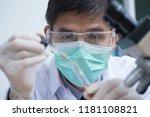 asian doctor or scientist... | Shutterstock . vector #1181108821