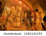 kolkata   india   september 27  ... | Shutterstock . vector #1181141191