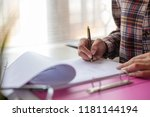 business and finance investment ... | Shutterstock . vector #1181144194