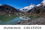 k2 mountain and broad peak from ... | Shutterstock . vector #1181153524