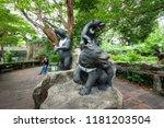 bangkok  thailand august 10 ... | Shutterstock . vector #1181203504