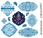 vector set of mandalas  design... | Shutterstock .eps vector #1181214997