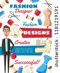 fashion designer  sewing tools... | Shutterstock .eps vector #1181219191