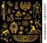vector tribal ethnic set of... | Shutterstock .eps vector #1181219227