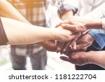people hand assemble as a... | Shutterstock . vector #1181222704