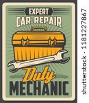 car repair service old vintage... | Shutterstock .eps vector #1181227867