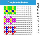 complete the pattern. education ... | Shutterstock .eps vector #1181253241
