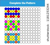 complete the pattern. education ... | Shutterstock .eps vector #1181253244