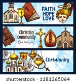 Christianity Religion Banners ...