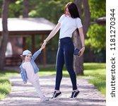 happy mother and daughter... | Shutterstock . vector #1181270344