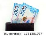 russian cash. bill in 2000... | Shutterstock . vector #1181301037