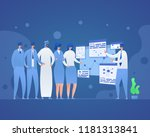 concept of business meeting.... | Shutterstock .eps vector #1181313841