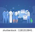 concept of business meeting.... | Shutterstock .eps vector #1181313841
