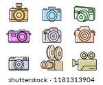 camera flat icons vector...