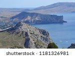 Small photo of Mount Serfdom. Crimea, Sudak