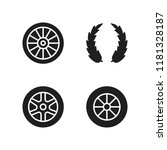rim icon. 4 rim vector icons...   Shutterstock .eps vector #1181328187