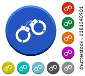 handcuffs round color beveled...   Shutterstock .eps vector #1181340901
