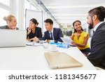business people discussing in... | Shutterstock . vector #1181345677
