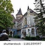vajdahunyad castle courtyard | Shutterstock . vector #1181359597
