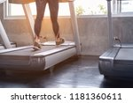young attractive caucasian... | Shutterstock . vector #1181360611