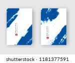blue ink brush stroke on white... | Shutterstock .eps vector #1181377591