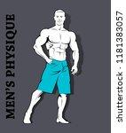 muscle man silhouette graffiti... | Shutterstock . vector #1181383057