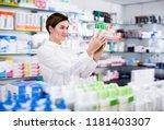 positive woman customer... | Shutterstock . vector #1181403307