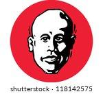 old man | Shutterstock .eps vector #118142575